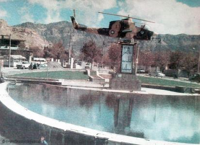 میدان شهید کشوری در دهه 60